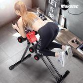 美腰機健腹器懶人收腹機腹部運動健身器材家用鍛煉腹肌訓練瘦腰WY【聖誕節狂歡瘋狂購】