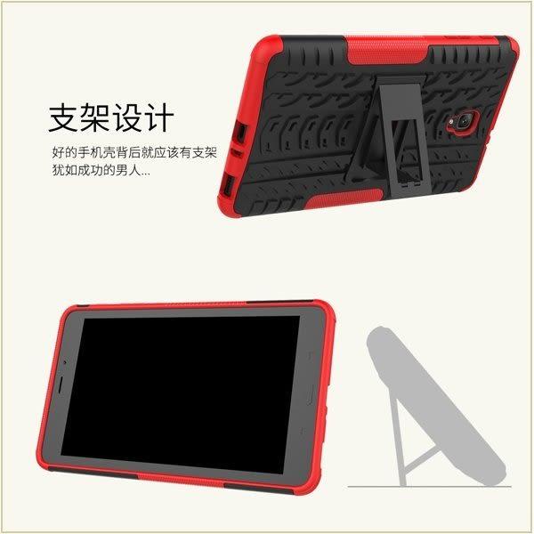 輪胎紋 三星 Galaxy Tab A 8.0 T380/T385 2017版 平板保護套 隱形支架 防摔 防震 全包邊 軟殼 硅膠套