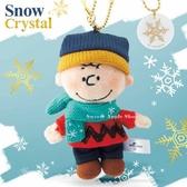 ( 現貨 & 樂園實拍 ) 日本 大阪環球影城 史努比家族 查理布朗 Snow Crystal 珠鍊手機吊飾玩偶