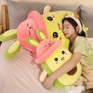 可愛牛油果毛絨玩具抱枕玩偶公仔大號布娃娃女生睡覺女孩床上超軟 夢幻小鎮