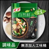 【康寶】自然鮮 香菇風味調味料 300G