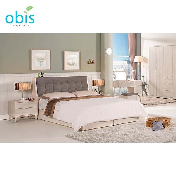 OB003-愛莎5尺被櫥式雙人床(19CM/533-2)【DD House】