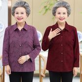 每週新品秋季新品中老年人女裝媽媽裝長袖襯衫上衣老人衣服奶奶裝薄外套