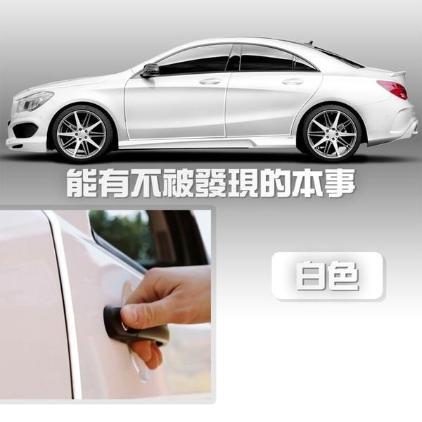 買5米送3M助黏劑 車門防撞條 防撞條 汽車防撞條 隔音條 黏貼式車門保護條