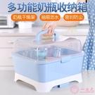 嬰兒奶瓶收納箱大號干燥架便攜寶寶用品餐具...