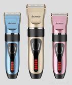 志高理髮器電推剪頭髮充電式推子成人專業剃髮電動剃頭刀工具家用 阿宅便利店