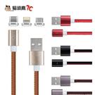 【貓頭鷹3C】aibo 三合一 磁吸式傳輸充電皮革線(Type-C/Lightning/Micro USB)-黑色/咖啡/駝色/紅色