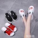 厚底拖鞋 學生拖鞋女夏外穿新款韓版百搭厚底鞋子網紅時尚外出平底涼拖 韓菲兒