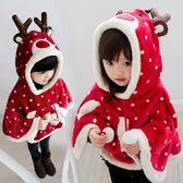 全館85折兒童披風斗篷秋冬裝寶寶嬰兒圣誕童裝加絨加厚外出服防風披肩外套 森活雜貨
