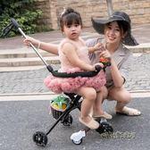 五輪溜娃神器兒童手推車輕便折疊帶娃出門三輪車寶1-3歲遛娃神器igo「時尚彩虹屋」