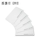 打卡鐘感應卡片 RFID感應卡 專用感應卡片10張 PX-200 VIP-007 VIP-001 打卡鐘適用