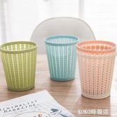 家用創意客廳臥室迷你垃圾桶無蓋小型號鏤空筆筒茶幾桌面雜物收納 koko時裝店