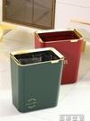 垃圾桶輕奢網紅創意長方形垃圾桶客廳現代廚房廁所衛生間夾縫臥室家用 晶彩