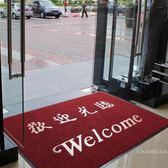 定制歡迎光臨進門地毯迎賓門墊防滑吸水商鋪酒店大門口地墊紅色雙條紋