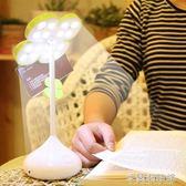 LED小臺燈護眼書桌大學生寫字可充電宿舍學習USB兒童臥室床頭閱讀 米蘭潮鞋館