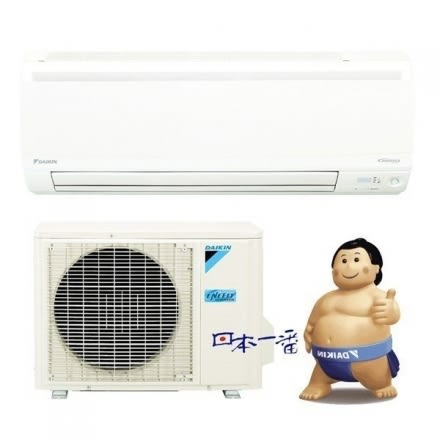 大金 DAIKIN 冷暖變頻 一對一分離式冷氣 (大關系列) RXV41RVLT / FTXV41RVLT*5-7坪含基本安裝+舊機處理