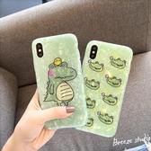 蘋果手機殼硅膠套可愛小鱷魚【聚寶屋】