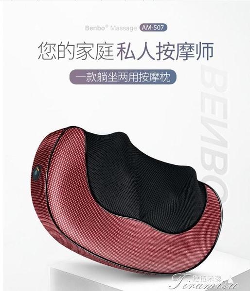 頸部按摩器 肩頸椎按摩器頸部背部腰部肩部頸肩多功能電動儀脖子家用枕頭神器 交换礼物YYS