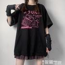 短袖T恤 原創日系古著感電競少女jk短袖黑色t恤女韓版學生寬鬆原宿風上衣 智慧 618狂歡