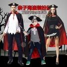cos吸血鬼海盜親子萬聖節兒童服裝男童女童大人成人披風裝扮道具【白嶼家居】