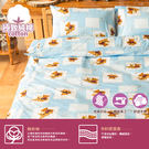 純棉〔下午茶熊-藍〕雙人加大兩用被床包組