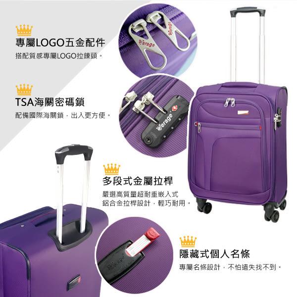 英國 Verage 維麗杰 二代風格流線系列 可加大 行李箱/旅行箱-28吋 (紅)