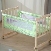 萌寶樂實木嬰兒床 環保無漆新生兒寶寶床 搖籃床可拼接大床WY【全館免運八五折】