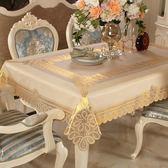 桌布防水歐式塑料餐桌布防燙防油免洗茶幾桌布長方形桌墊台布igo  時尚潮流