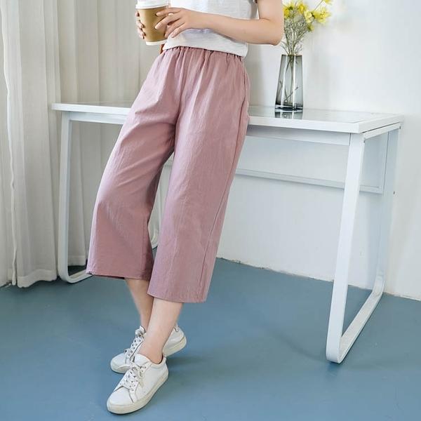 棉麻寬褲 棉麻闊腿褲女高腰2021新款七分夏季薄款寬松九分直筒褲子 歐歐