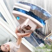 擦玻璃器雙層中空雙面擦窗戶神器高樓清潔清洗工具家用刷刮搽強磁印象家品