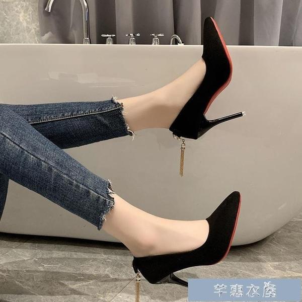 偽娘鞋34-45碼 超大碼高跟鞋44細跟男士反竄鞋43性感夜店偽娘鞋大腳女 快速出貨