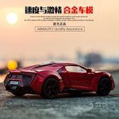 速度與激情合金車模1:32萊肯道奇跑車合金玩具仿真回力小汽車模型 全館滿額85折
