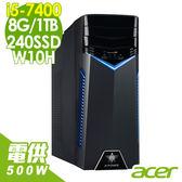 【現貨】Acer A Power T100 i5-7400/8G/1T+240SSD/500W/W10H 家用電腦