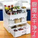防油調料盒組合套裝廚房家用多功能收納盒帶蓋鹽罐子調味料置物架 夏季狂歡