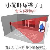 邊澤電子狗紅外線報警器家用家庭店鋪無線人體感應防盜器小偷門窗  color shop