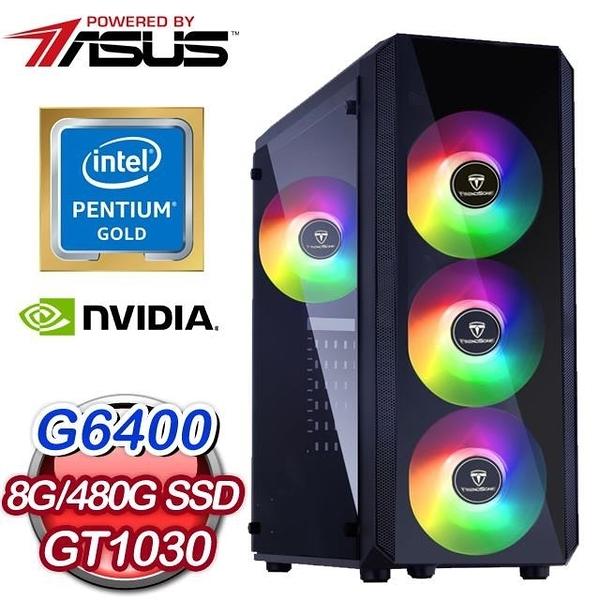 【南紡購物中心】華碩系列【魅影突襲I】G6400雙核 GT1030 電玩電腦(8G/480G SSD)