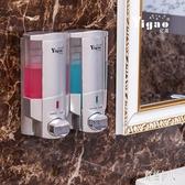 酒店雙頭家用皂液器掛壁給皂機皂液盒皂液瓶洗手液器 PA4447『紅袖伊人』