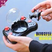 迷你空拍機無人機航拍四軸飛行器遙控飛機小型直升飛機兒童玩具充電