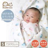 特價*MIT 紗布浴巾(小)(75*90) 高密度 新生兒恐龍印花紗布被毯 浴巾 抱毯 台灣製【JA0094】