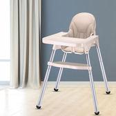 寶寶餐椅嬰兒吃飯凳餐桌椅座椅兒童便攜可折疊多功能小孩學坐椅子【跨店滿減】