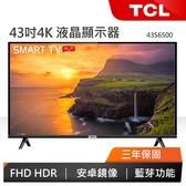 福利新品 TCL 43S6500 43吋 FHD GOOGLE 聯網 藍芽 液晶顯示器