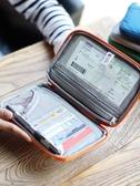 出國留學護照包旅行