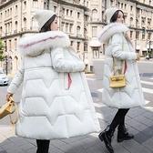 羽絨服 新款霧霾藍羽絨棉服女冬中長款小個子時尚過膝棉衣外套 交換禮物