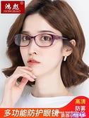 護目鏡 防霧護目鏡男女防風沙防灰塵防飛沫騎行變色護目鏡防藍光防護眼鏡 防疫用品