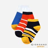 【GIORDANO】童裝撞色條紋幾何防滑短襪(三雙入) - 13 黃/橘/藍