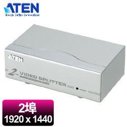 ATEN   2埠視訊螢幕分配器   VS92A