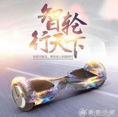 兩輪體感電動扭扭車成人智慧漂移思維步車兒童雙輪平衡車 理想潮社YXS