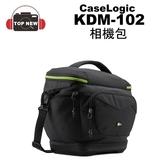 CaseLogic 凱思 KDM-102 相機包 側背 大容量 KDM102 台南-上新