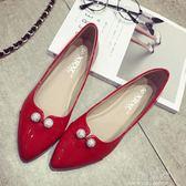 2018春新款韓版紅色婚鞋尖頭平底鞋女平跟單鞋孕婦結婚女鞋子『小淇嚴選』