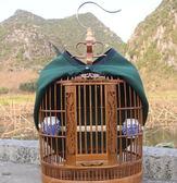 鳥籠 鳥房畫眉鳥籠精品竹制八哥免郵鏤空雕雙龍鳥籠子老竹全套